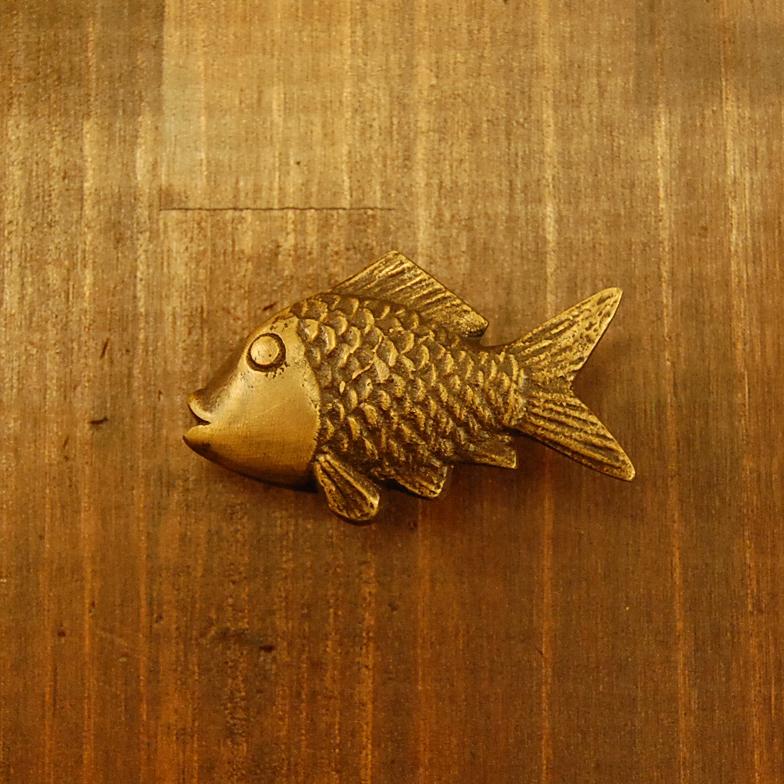 真鍮取手 ブラス Brass 金具 魚型 ノブ