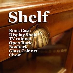 シェルフ キャビネット 棚 ラック チーク無垢材 無垢材家具