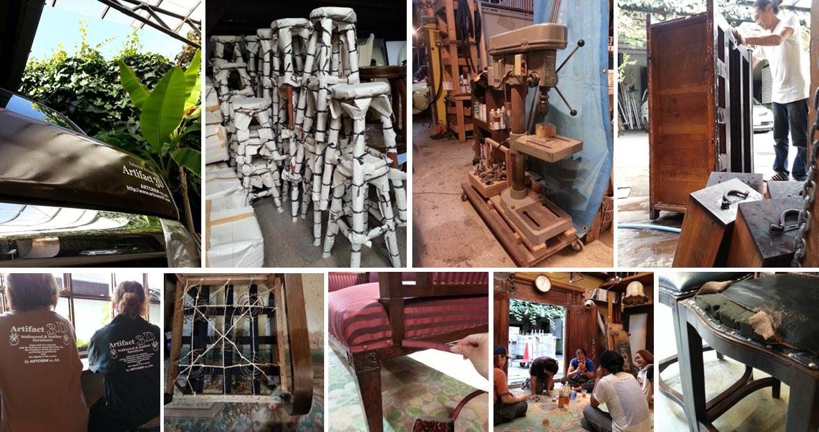 ARTCREW倉庫 アートクルー 工房 修理 加工 メンテナンス