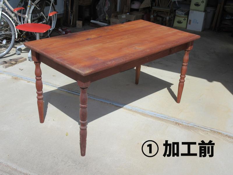 テーブル加工 塗装 脚カット