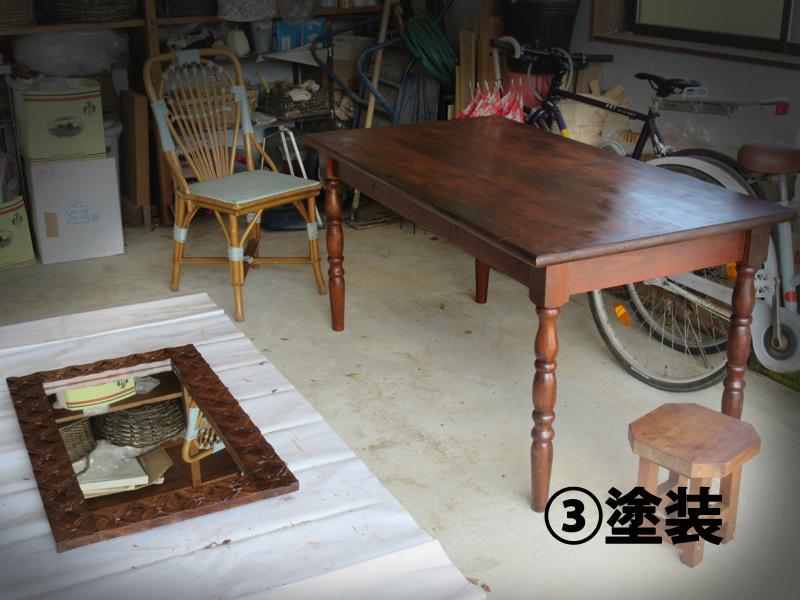 テーブル加工 塗装 塗り替え ペイント 修理