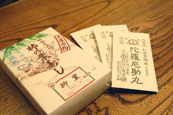 大峰山 柿の葉寿司 奈良 おみやげ