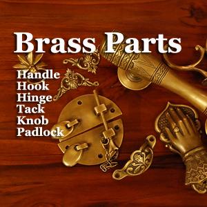 真鍮取手 ハンドル フック 金具 ブラス