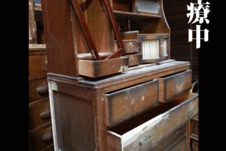 古い家具の修理