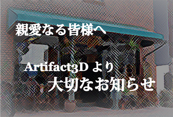ARTCREW