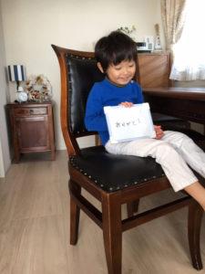 椅子修理 加工 張替え 座面 革 レザー リペア